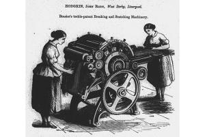 eraseOldscutchingmachine